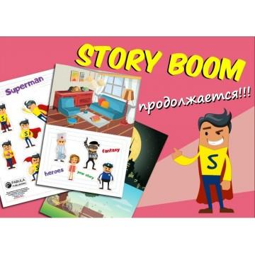 Superman STORY BOOMpdf