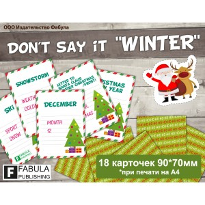 Don't say it WINTER pdf