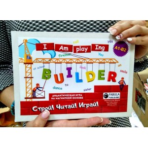 Builder Научись составлять предложения!