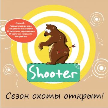 Набор игр Shooter со скидкой