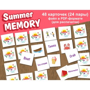 Summer memory PDF