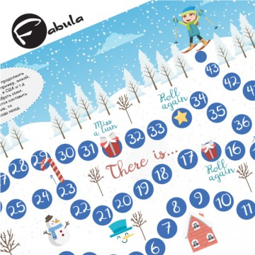 Christmas board game (pdf), конструкции there is, there are