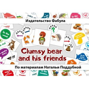 Набор игр Clumsy bear and his friends